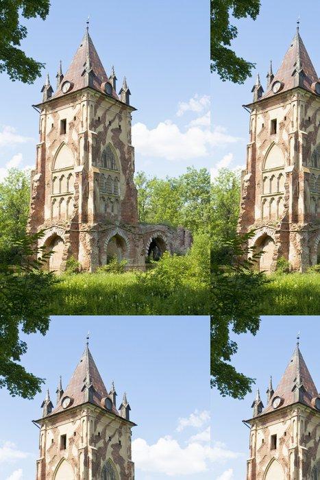 Tapeta Pixerstick Tsarskoye selo, kaple - Asie