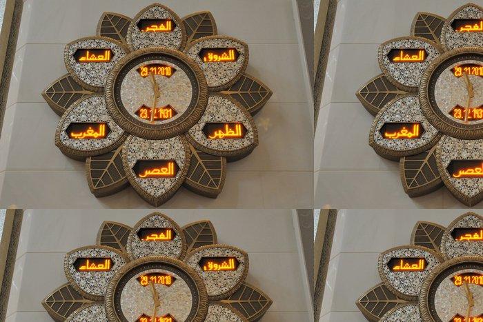 Tapeta Pixerstick Velká mešita v Abu Dhabi, modlitba hodiny - Střední Východ
