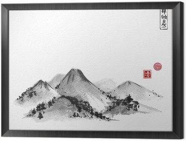 Tavla i Ram Berg hand plockade med bläck på vit bakgrund. Innehåller hieroglyfer - zen, frihet, natur, klarhet, stor välsignelse. Traditionell orientalisk bläck målning sumi-e, u-synd, go-hua.