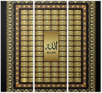 Tryptyk Asmaul husna, 99 Imiona Boga Wszechmogącego