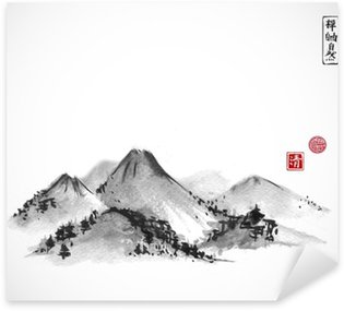 Vinilo Pixerstick Montañas dibujado a mano con tinta sobre fondo blanco. Contiene jeroglíficos - Zen, la libertad, la naturaleza, la claridad, gran bendición. Oriental tradicional tinta pintura sumi-e, u-pecado, go-hua.