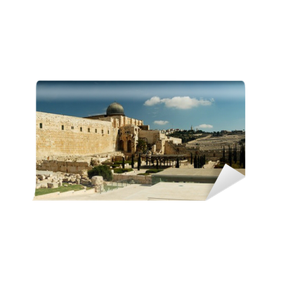 Al aqsa mosque wall mural pixers we live to change for Alabama wall mural