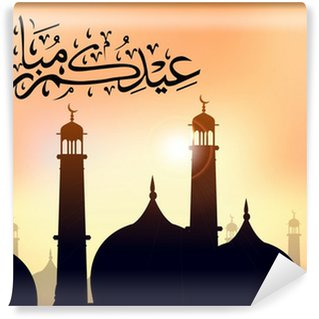 Arabic Islamic calligraphy of Eid Mubarak text With Mosque or M Wall Mural - Vinyl