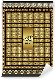 asmaul husna, 99 Names of Almighty Allah Vinyl Wall Mural