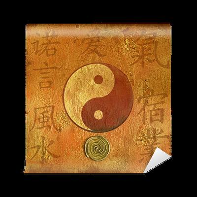 Collage yin yang wall mural pixers we live to change for Meuble mural yin yang