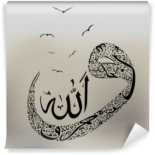 Vector calligraphy Arabic figure Wall Mural - Vinyl