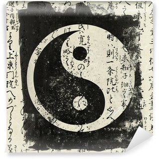 Wall Mural - Vinyl Yin And Yang