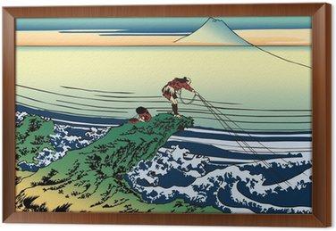 Katsushika Północna Saito Król Fu Yue trzydzieści sześć I ra Koshu Shiban Ze Full strajk