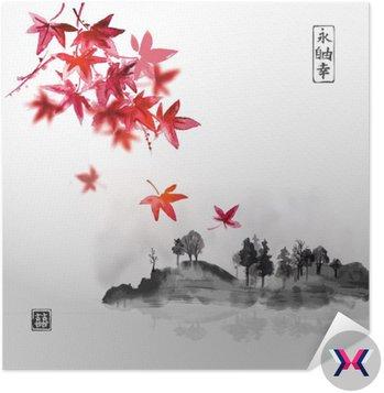 Zestaw kompozycji reprezenting cztery sezony. Sakura gałąź, bambus, chryzantema i czerwone liście klonu. Tradycyjne japońskie malarstwo tuszem sumi-e. Zawiera hieroglif - szczęścia, powodzenia.