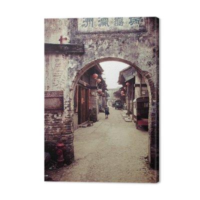 Tradycyjny chiński village street view